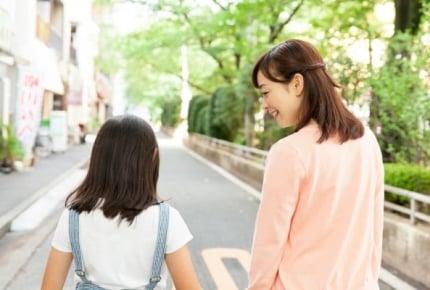 """小学生の娘があまり会話してくれなくなった!親子のコミュニケーションを復活させた""""あるゲーム""""とは?"""