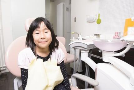 子どもの歯の矯正に約100万円。やるべき?高すぎて諦める?