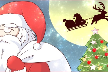 クリスマスってそもそも何のためのもの? #今さら聞けない基礎の基礎