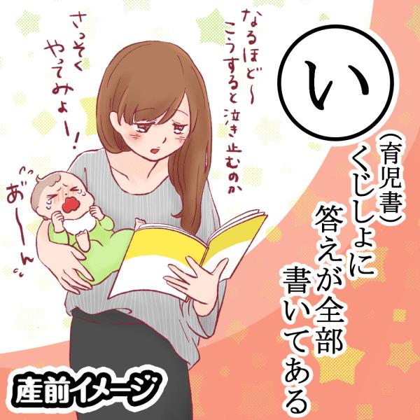 産後カルタ37-1(ギャップカルタ)