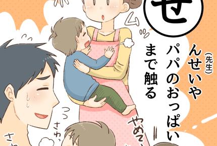 子どもがおっぱいを触るのが気持ち悪いけど……「ダメ」と言って後悔しているママたち #産後カルタ
