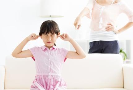 子どもにイライラ、先生に暴言、友だちの悪口……「私は毒親」と気づいたママの告白