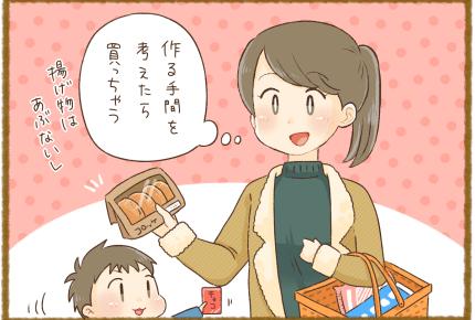 ママ達が「作らずに買っちゃう」食べものは?多くの共感を得たのはあの人気おかず!