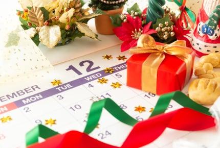 子どもの頃のクリスマス~お正月は特別な雰囲気だった?大人になって変わった「年末年始感」