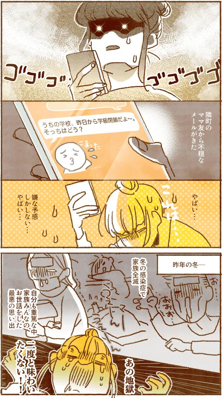 漫画_k01