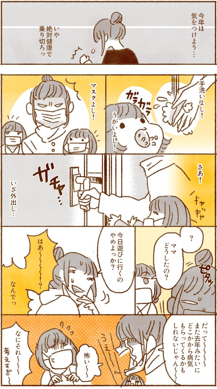 漫画_k02