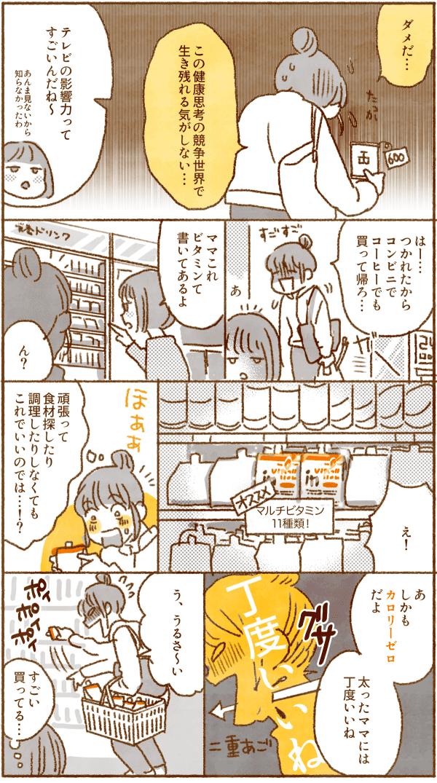 漫画_k04