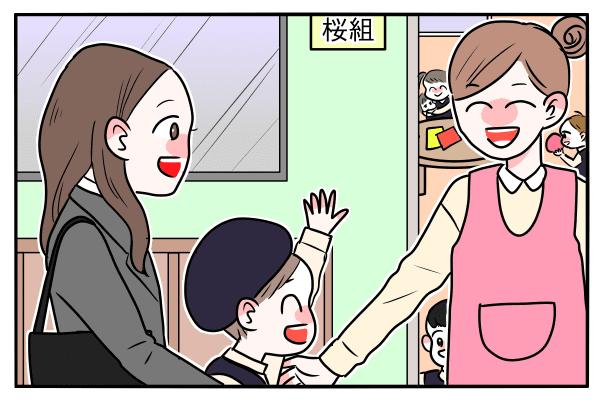 2019蟷エ10譛医°繧・01