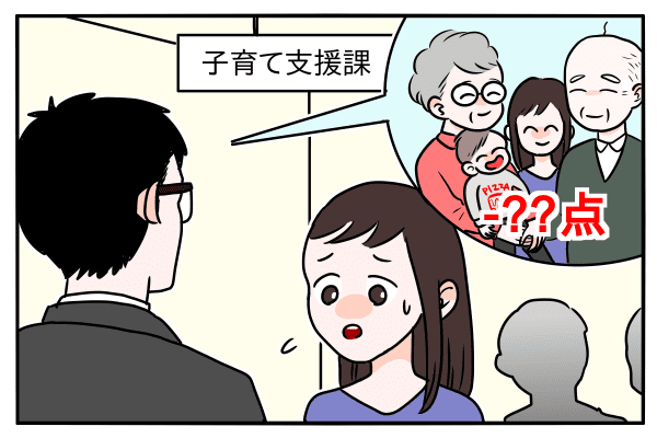 2019蟷エ10譛医°繧・02