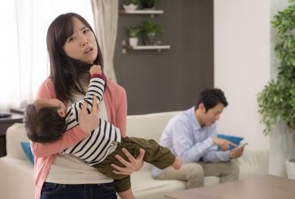 家族よりも自分優先?一人でいたがる旦那に疲れる……。ママたちの本音と対策とは