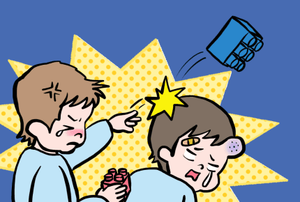 子どもがお友だちにケガをさせてしまった……親が対応すること、事前に備えておくべきこと