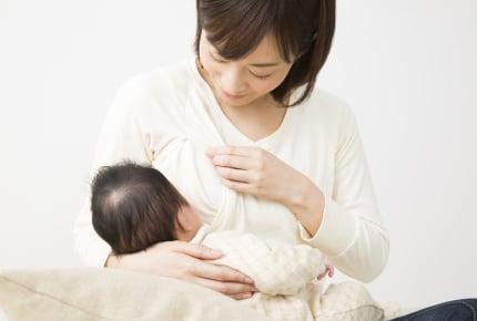 完全母乳でもおっぱいにかかるお金は0じゃない!?5つの意外なコスト