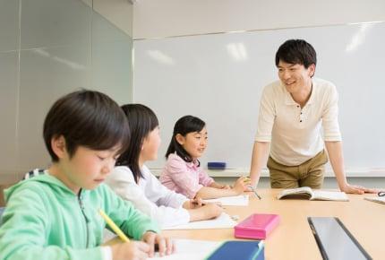 目指すは中学受験!小学1年生から塾に通うメリット・デメリットはあるの?
