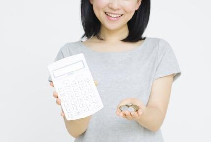 """私の心が狭い?たかが500円、されど500円……。お金を返してくれない""""ママ友""""への接し方は?"""