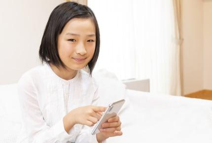 小学生の子どもがキッズ携帯を持つことに旦那が反対!説得する方法はあるのか