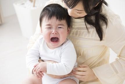 """1歳半の子どもが""""ひどい人見知り""""で疲れた……。ママにできることは?"""
