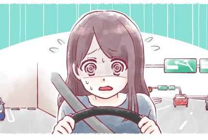 """最後に運転したのいつだっけ?""""運転ブランク""""があっても安心の「車」とは"""