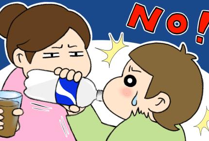 子どもが矯正歯科治療を始めたら、ママが気をつけたいこととは?