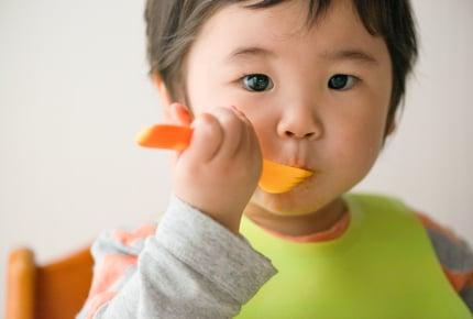 1歳4か月の子どもが離乳食を食べない。問題解決に向けてママができる対策とは