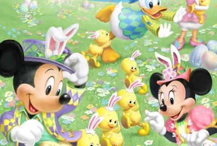 東京ディズニーシーと東京ディズニーランドで春のスペシャルイベント「ディズニー・イースター」開催!4月4日(木)から