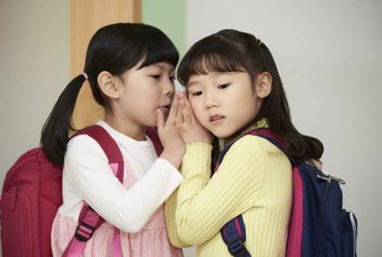 子どもが友達に物をあげることに悩む……。人間関係がおかしくなる前に伝えたいこととは?