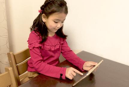 """我が子の「プログラミング力」は気になる?将来に役立つ""""勉強方法""""とは"""
