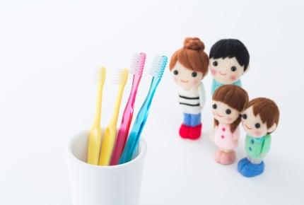 """旦那さんや家族と""""歯ブラシ""""や""""タオル""""などを共有できますか?ママたちの答えとは"""