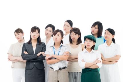 職場での人間関係をできるだけ避けたい……人づきあいが苦手な人の条件に合う職種や働き方とは?