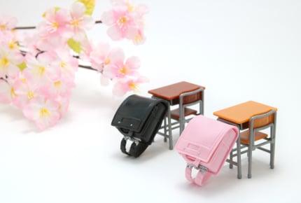 入学準備で悩む。幼稚園で使っていた道具、小学校でも使わせますか?それとも新調しますか?