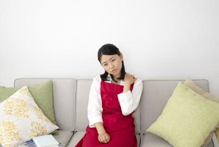 時短勤務なのに家事との両立がうまくできない……ワーママはどんなスケジュールで家事をしているの?