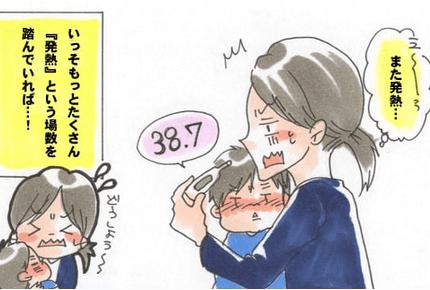 子どもが40度の発熱!ママが知っておきたい「4つの準備」 #ママの耳寄り情報