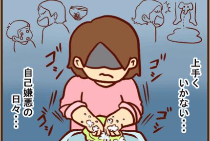 トイトレの「ストレス」を親子の「楽しみ」に変えた考え方 #育児は大変で楽しい