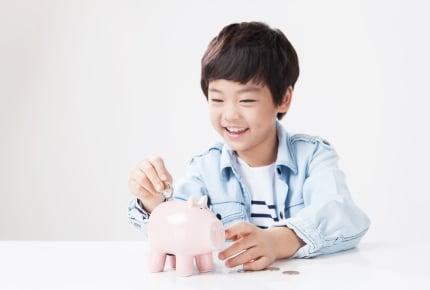 子どもがもらったお金はどう管理する?子ども名義で開設できるオススメのネットバンクは