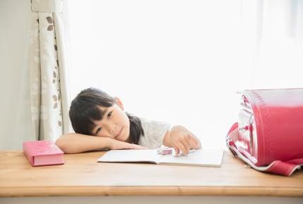 小学4年生、中学受験を考えているのに勉強に集中しない。受験を諦めたほうがいい?