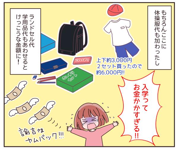 学校制服-3