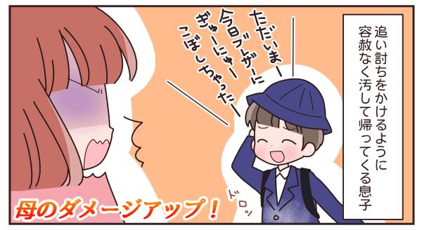 学校制服-4