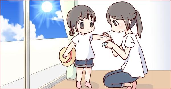 子供たちの日焼け止め1