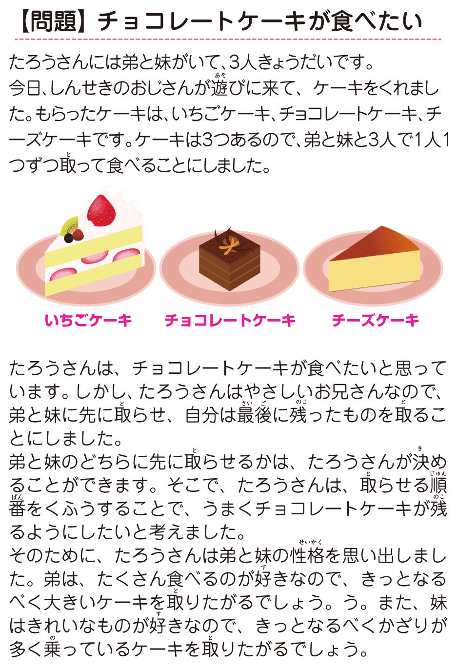 img_zkai_sp