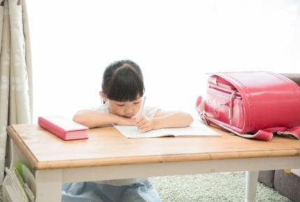 なかなか終わらない宿題。親はどう関わり、どうサポートするの?