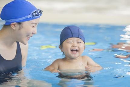 ベビースイミングは喘息に良いって本当?10万人の親子を追跡調査したエコチル調査でわかったこと