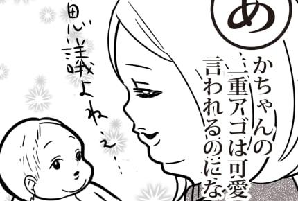 産後のたるみに現実逃避……写真に写りたくないママたちのせめてもの対策 #産後カルタ
