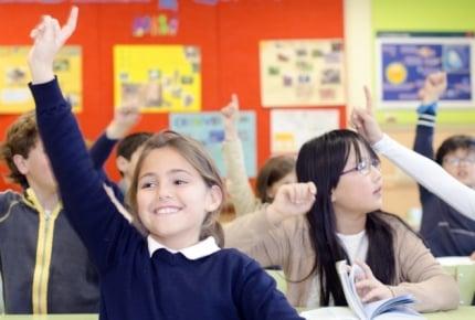 恥ずかしさを克服!小学3年生の子が大きな声で発表できるようになったキッカケとは?