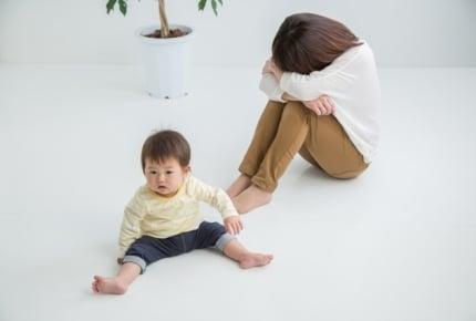 子どもの成長に不安と焦りでイライラしてしまう!楽しく育児するためにやりたいことは……