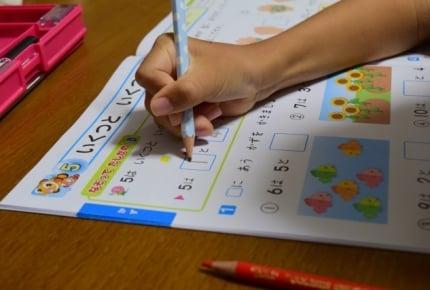 小1の子がいつまでも足し算で指を使って数えている……これって大丈夫?
