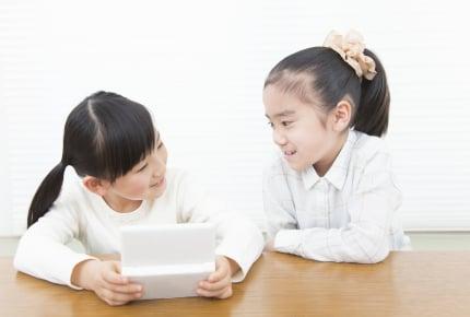 """小学生の子どもが「友達とゲームがしたい」と……。遊びに行くときに""""ゲーム機の持ち歩き""""を許可している?"""