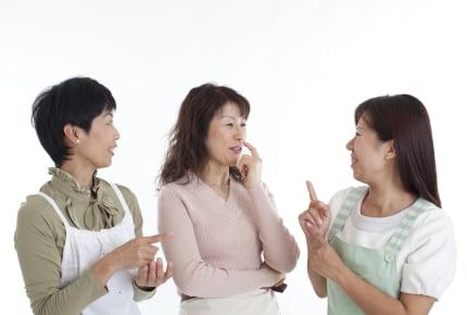 役員会後に始まるママたちの雑談タイム、延々続く場合のスマートな切り上げ方は?