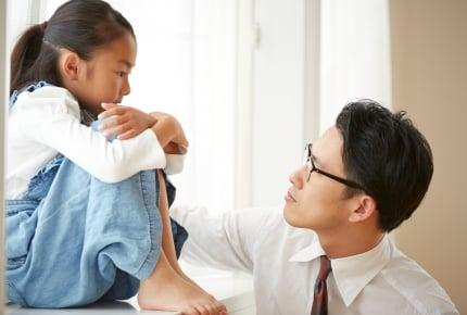 """かわいかった娘が「キモい」。悩めるパパに捧ぐ""""娘トリセツ""""本"""