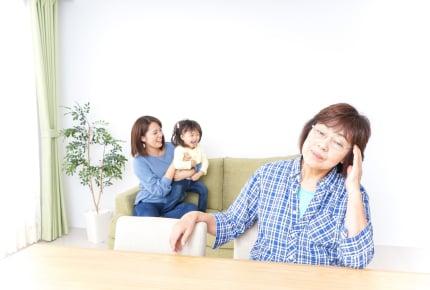 孫の世話を一切しない実母にモヤモヤ。上手に気持ちを切り替えて頼らない育児を目指す