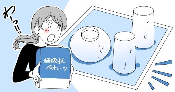 水切りカゴ 代用