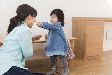 """「子どもらしさ」がない!2歳の娘の""""おしゃま発言""""に悩む投稿者。ママたちが届ける言葉とは?"""
